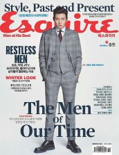 jichangwook+esquire+nov15_1