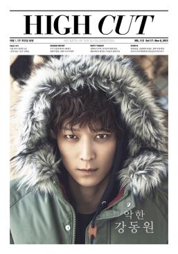 kangdongwon+highcut+vol112_1