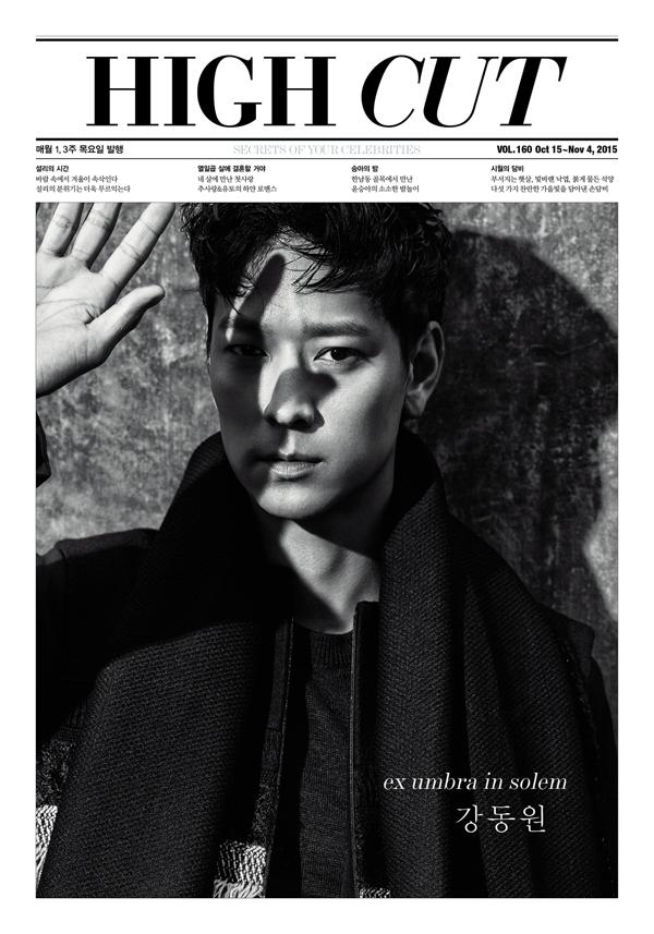 kangdongwon+highcut+vol160_1
