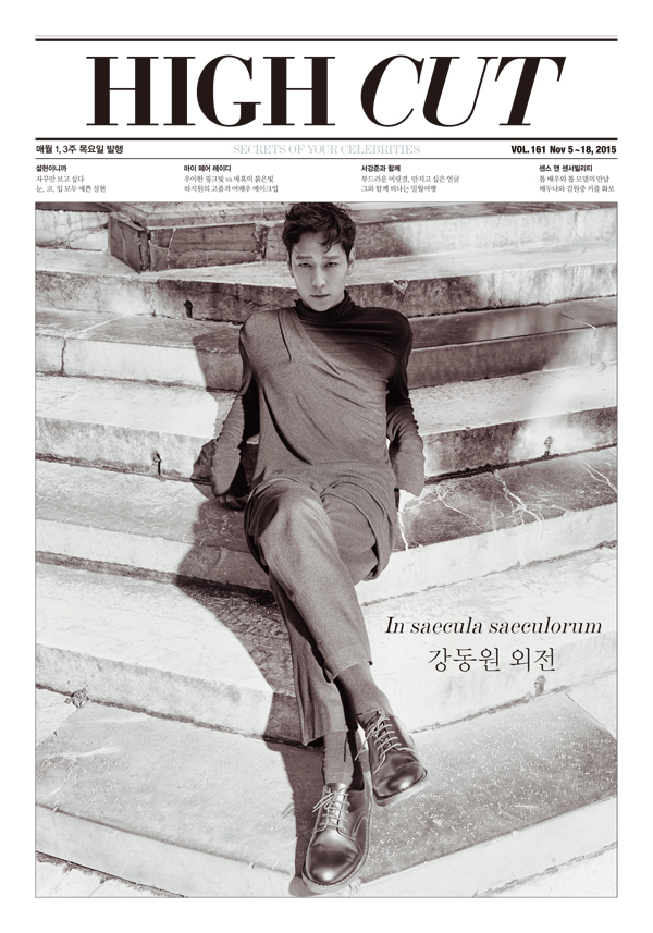 kangdongwon+highcut+vol161_1