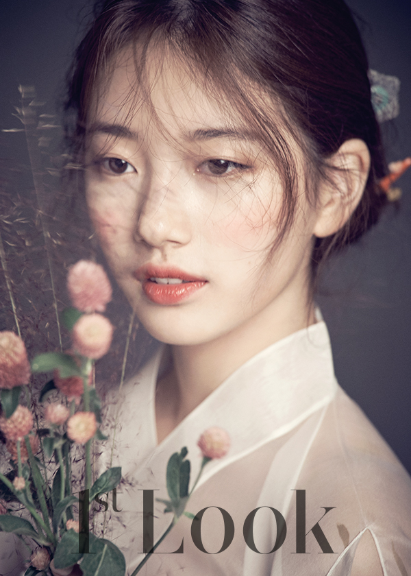 suzy for first look vol 101 the talking cupboard