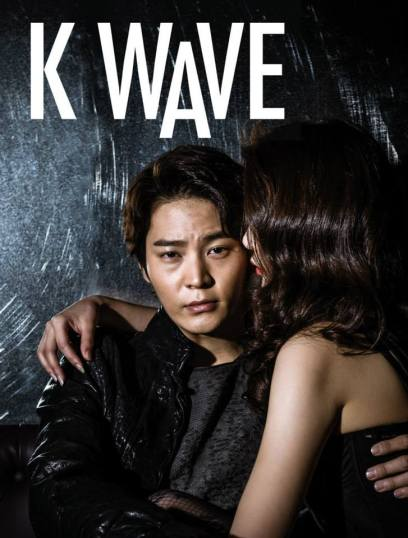 joowon+kwave+jan2014_1