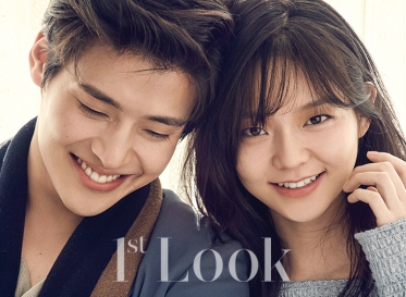 kanghaneul+esom+firstlook+vol103_1