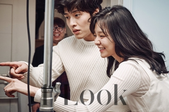 kanghaneul+esom+firstlook+vol103_11