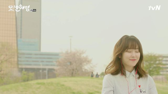 [tvN] Another Oh Hae Young E04.avi_000236638