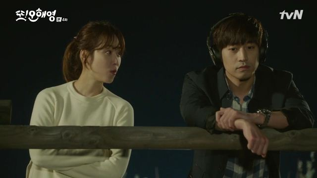 [tvN] Another Oh Hae Young E04.avi_003496511