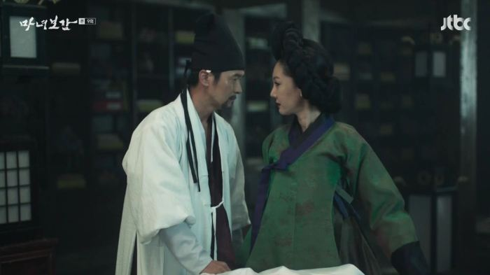 [JTBC] Mirror of the Witch E09.mp4_003563258