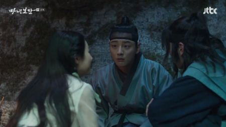 [JTBC] Mirror of the Witch E10.mp4_002150687