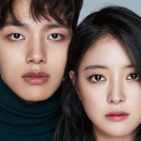 Lee Se Young and Yeo Jin Goo - Cosmopolitan January 2019 Interview