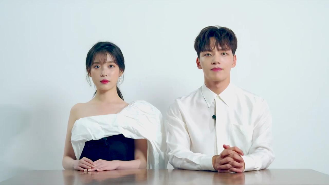 Jin goo dating Wat is het tweede basis in dating termen