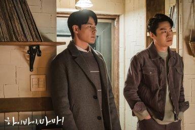 hbm_ganghwageunsang
